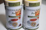 南米の健康茶マテ茶・パウダータイプで飲みやすい【Wisdom Natural】