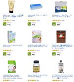 初回限定割引商品、アルガンオイルハンドクリーム12円、オーガニックインスタントコーヒーなど