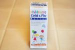 風邪・インフルエンザ対策のお守りに、口コミ高評価の子ども用ホメオパシー