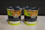 アイハーブのアミノ酸等添加物なしヘルシーなローカロカップ麺が便利でおいしい!【Dr. McDougall's】