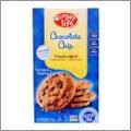 アレルギー対応手作りチョコチップクッキー【Enjoy Life Foodsエンジョイ・ライフ・フーズ】