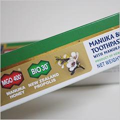 これはいい!歯茎・口内環境対策にプロポリスとマヌカオイルの歯磨き【Manuka Health】