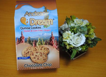 Andean Dream キノアのビーガン対応チョコチップクッキー
